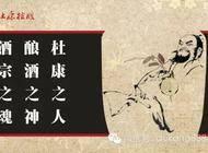 河南名仕封坛酒业销售有限公司企业形象