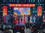郑州建海置业有限公司企业形象
