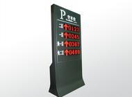 入口剩余车位显示屏(FJC-CW005)企业形象
