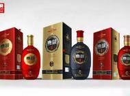 山西盛世典藏酒业有限公司企业形象