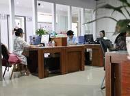 郑州阳光视线实业有限公司企业形象