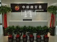 河南梦瑞企业管理咨询有限公司企业形象