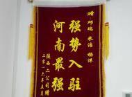 北京铭一知识产权代理服务有限公司企业形象
