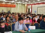上海东羽投资管理有限公司企业形象