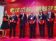 河南博泰企业管理咨询有限公司企业形象