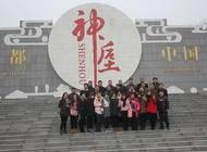 河南新宇建筑集团有限公司企业形象