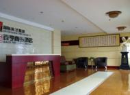 郑州众家百亨酒店有限公司京广路分公司企业形象