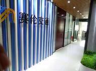 河南赛伦交通科技有限公司企业形象