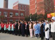 上海和佑养老集团企业形象