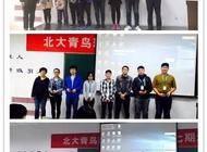 河南青鸟环宇消防设备销售有限公司企业形象