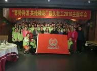 郑州市金水区玖九社会工作服务中心企业形象