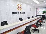 郑州海菲汽配有限公司企业形象