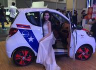 新能源汽车企业形象