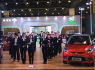 河南一步用车科技有限公司企业形象