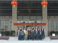 河南创基装饰工程集团有限公司企业形象