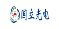 鹤壁国立光电科技股份有限公司