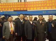河南宾康重工机械有限公司企业形象