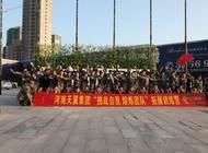 河南天翼实业有限公司企业形象