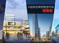 华耀城(平顶山)实业有限公司企业形象