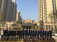 郑州同翔房地产营销策划有限公司企业形象