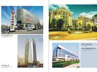 工程剪辑5企业形象