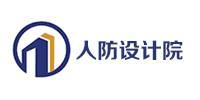 郑州市人防工程设计研究院建筑分院