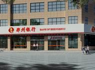 郑州工业大学装饰工程有限公司企业形象