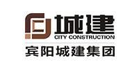 南宁市宾阳城建集团有限公司