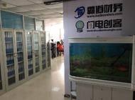 郑州创之客企业管理咨询有限公司企业形象