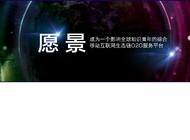 俺来也(上海)网络科技有限公司郑州分公司企业形象