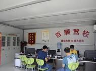 河南捷顺电子商务有限公司企业形象