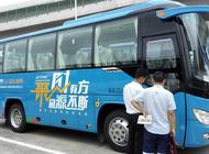 郑州聚方科技园有限公司企业形象