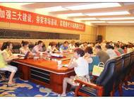 郑州市容聚企业管理咨询有限公司企业形象
