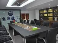 北京建工集团有限责任公司河南分公司企业形象