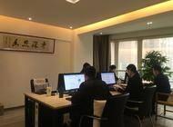 河南繁简企业管理咨询有限公司企业形象