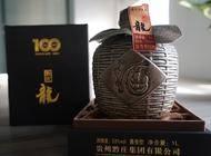 黔庄龙--基酒2015企业形象