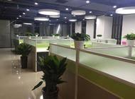 西藏锦绣商品交易中心有限公司企业形象