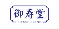 郑州御寿堂健康产业科技发展有限公司
