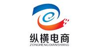 河南纵横电商科技有限公司