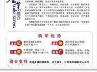 河南新弘聚汽车服务有限公司企业形象