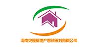 河南央鑫房地产营销策划有限公司