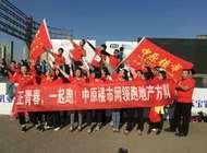 郑州大迈文化传媒有限公司企业形象
