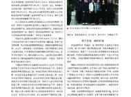 河南省省直能源实业有限公司企业形象