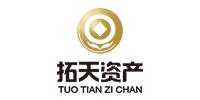 拓天偉業(北京)資產管理集團有限公司