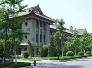 河南大学企业形象