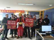 郑州利民房地产营销策划有限公司企业形象
