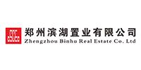 郑州滨湖置业有限公司