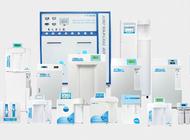 实验室超纯水制水仪器企业形象