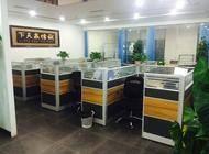 郑州亿达圆商贸有限公司企业形象