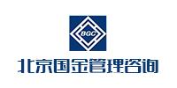 北京国金管理咨询有限公司河南分公司